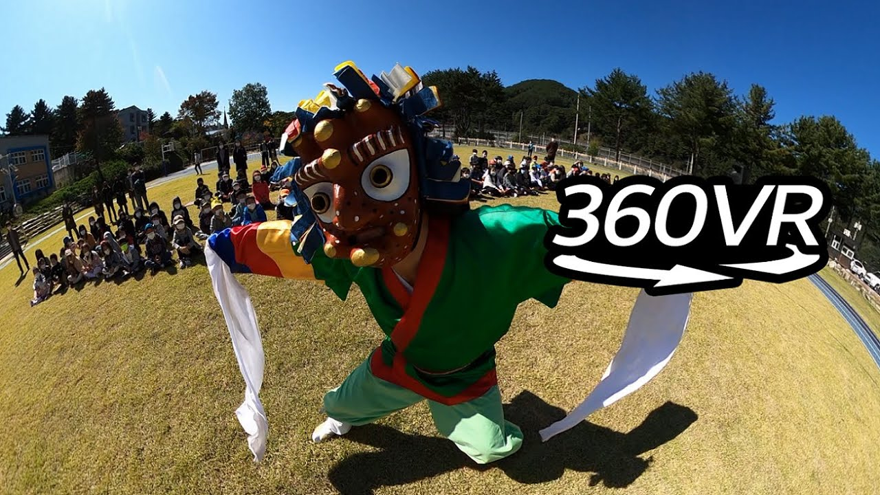 Try This Mask! 👨‍👨‍👧‍👦[360 Video] Die Maske 🐱 봉산탈춤 🐻 High Spirited Traditional Satirical Mask Dance