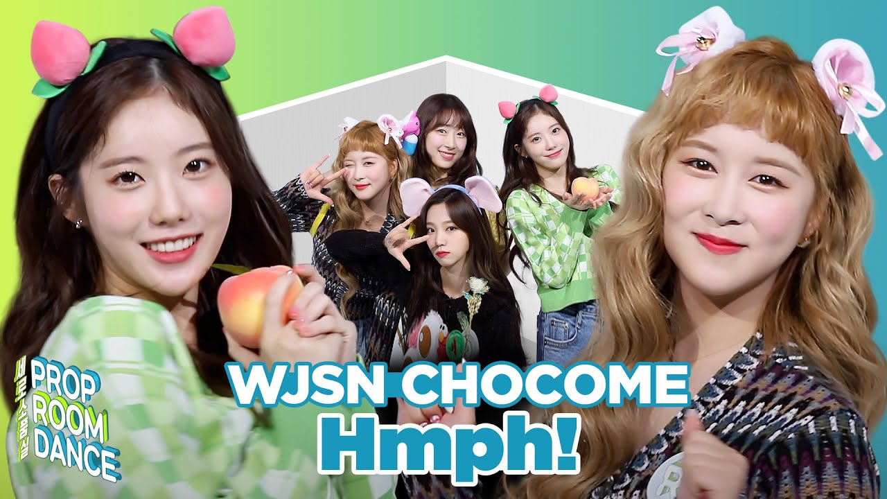 WJSN CHOCOME - Hmph | PROP ROOM DANCE | 세로소품실