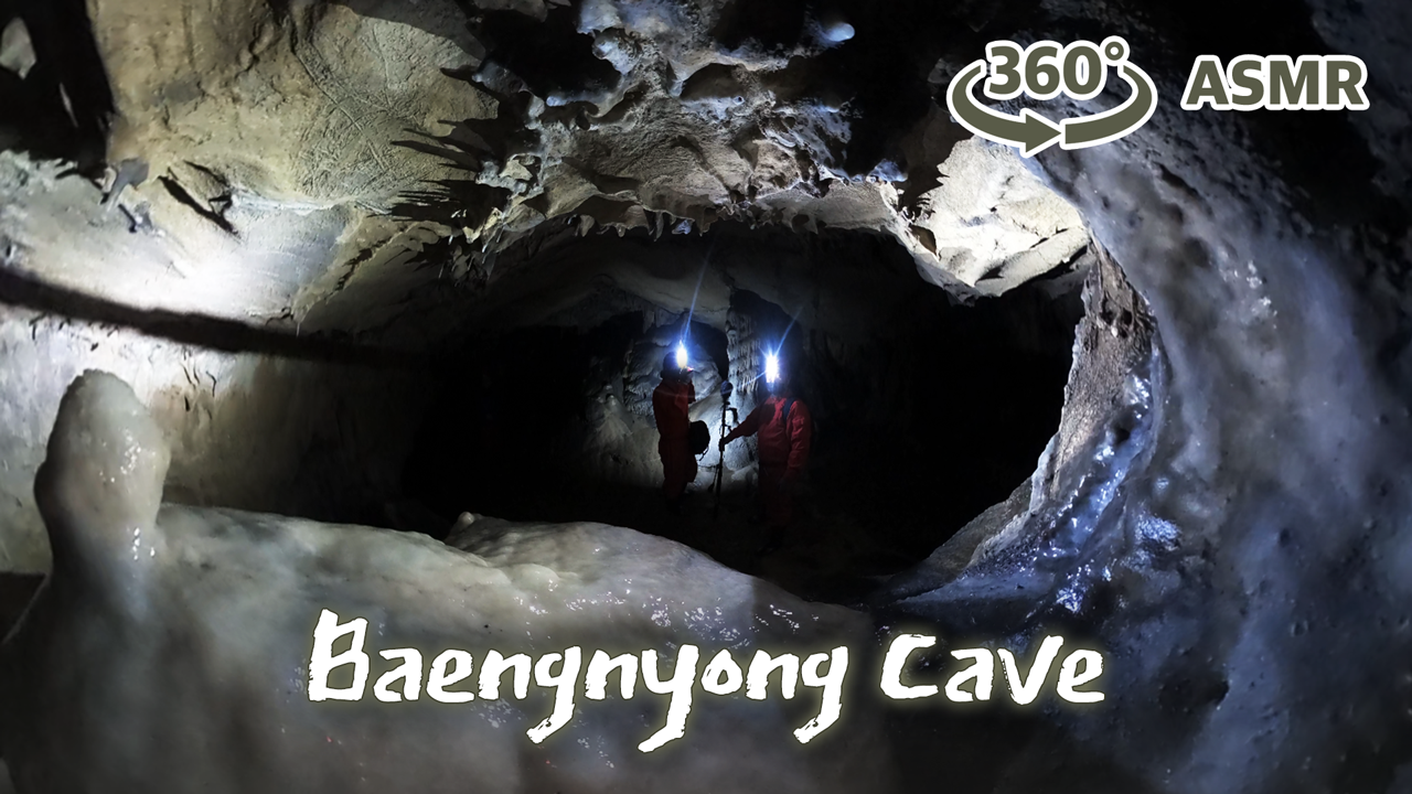 [Soundscape of Korea Ep. 4] A Cave Inside Our Minds (Baengnyong C...