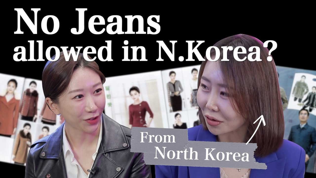 Beauty standards in South Korea and North Korea [Part1]