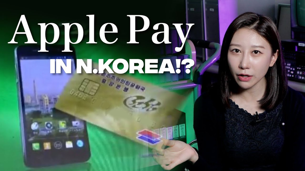North Korea encourages use of electronic payments