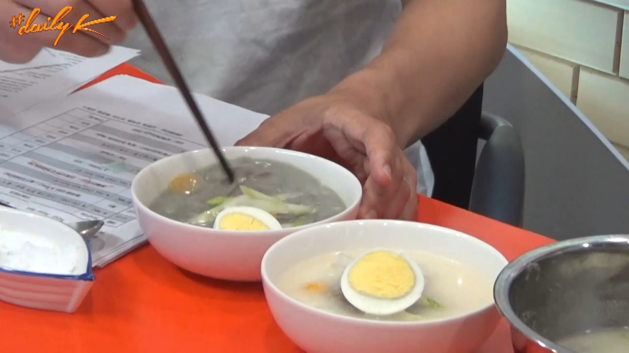 [#Daily K] Yes, Chef (Korean Food) : Cold Soybean Soup Noodles or 콩국수(Kong-guksu) w/ Peter Bint, Chef Ryan