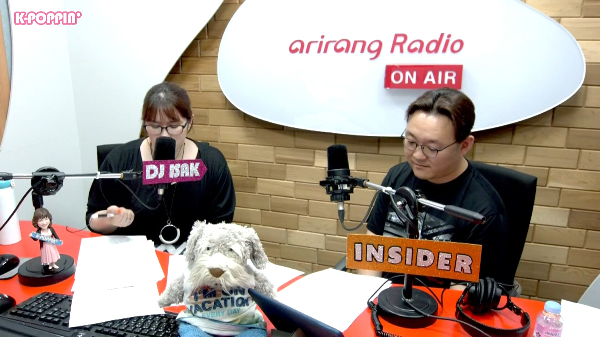 [K-Poppin'] INSIDER with K-POP A&R Director Yoo Young-Jun 유영준