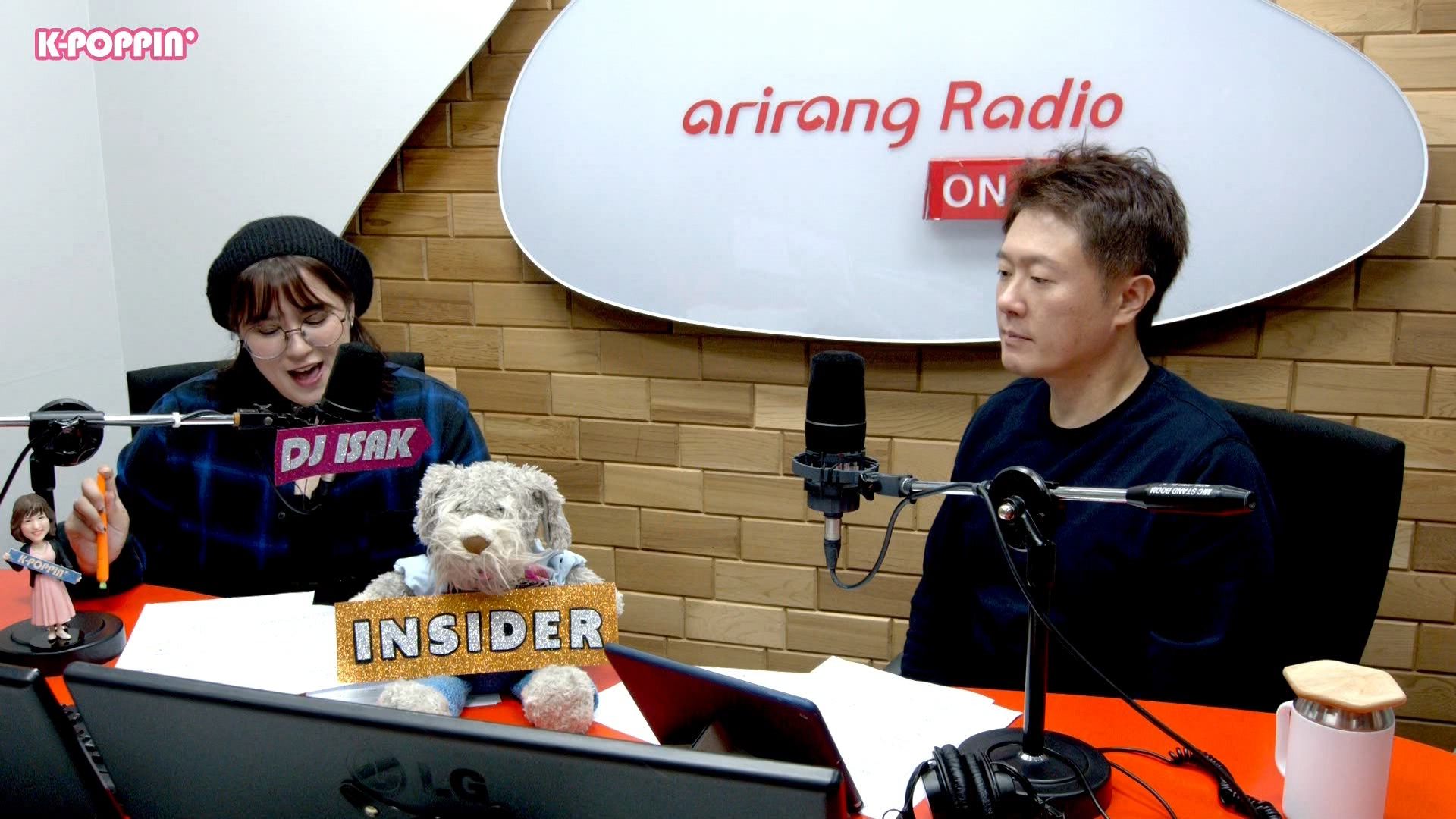 [K-Poppin'] INSIDER with Jung Jae Wook 정재욱