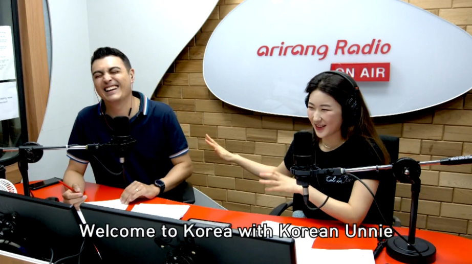 [#Daily K] Welcome to Korea with Korean Unnie : Moon So-hyun