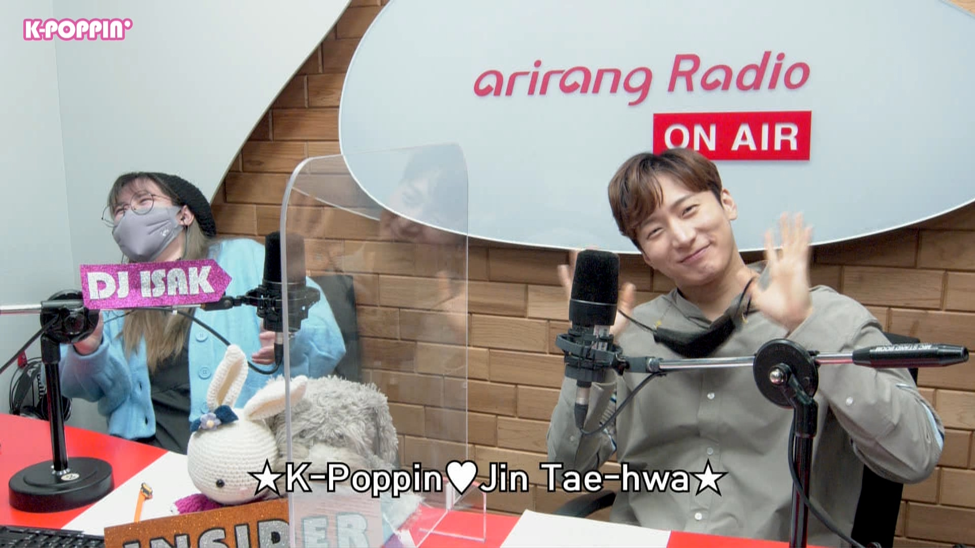 [K-Poppin'] INSIDER with Jin Tae-hwa 진태화