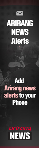 arirang news alerts Add arirang news alerts to your phone arirang news