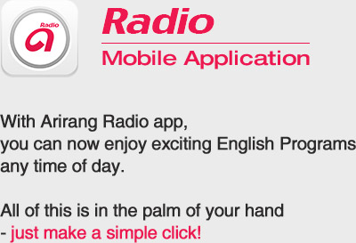 arirang mobile Radio guide