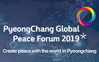 PyeongChang Global Peace Forum 2019