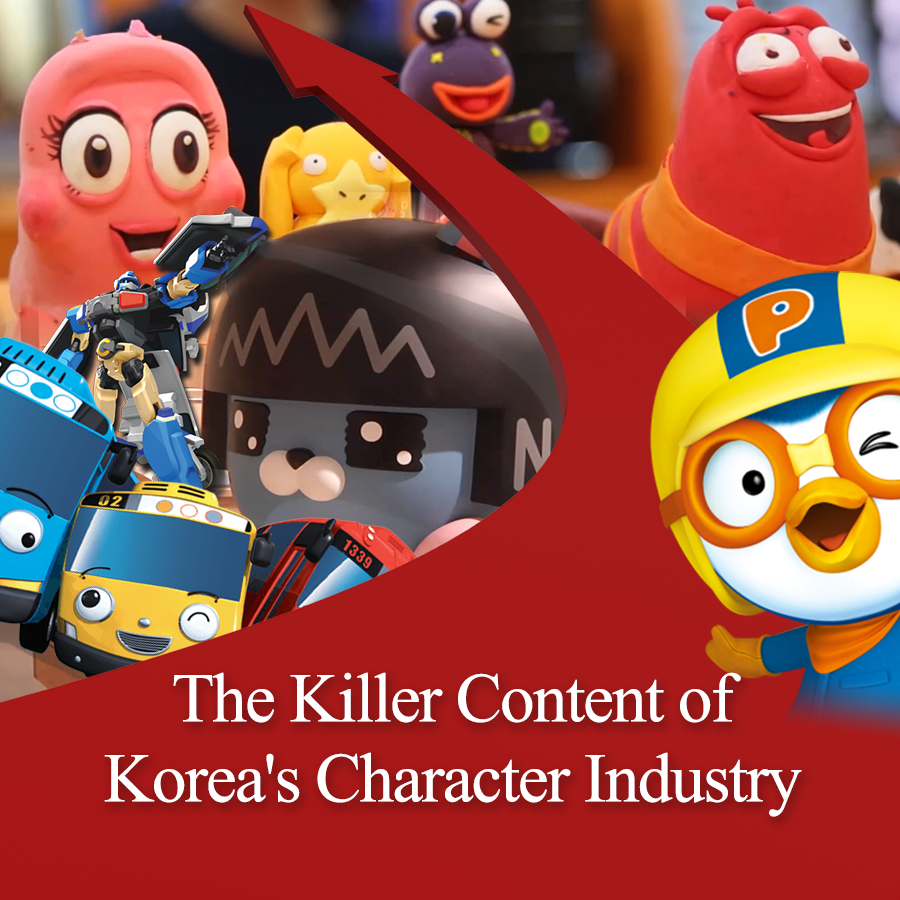The Killer Content of Korea's Character Industry
