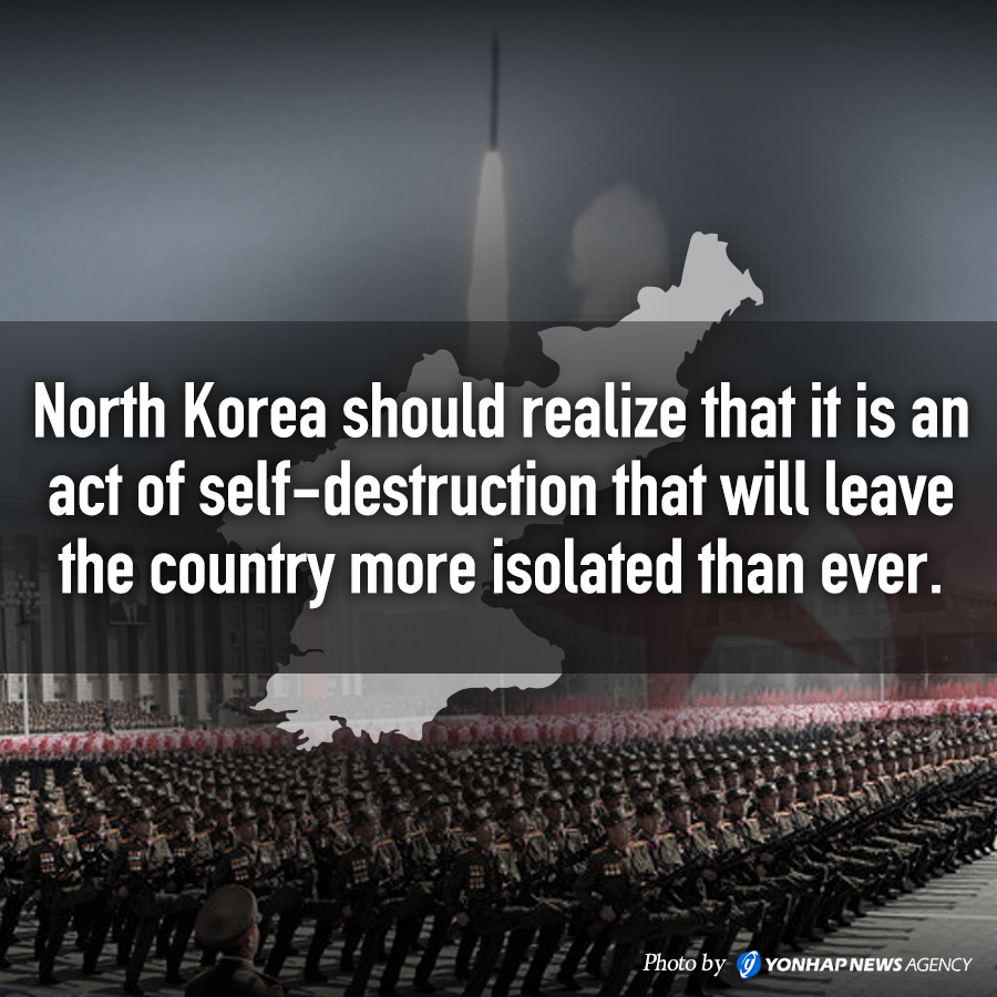 Pyongyang's Motives behind Its Continued Missile Tests