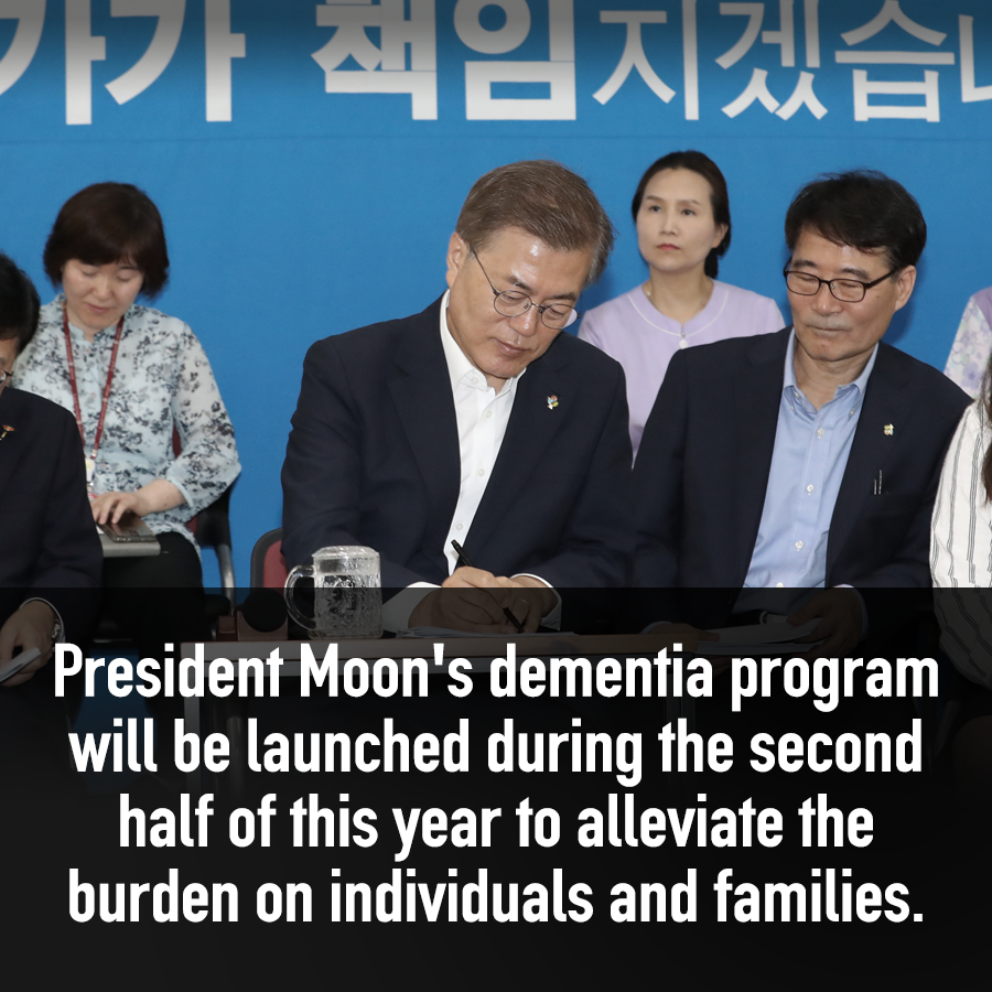 Strengthening National Support for Dementia Treatment