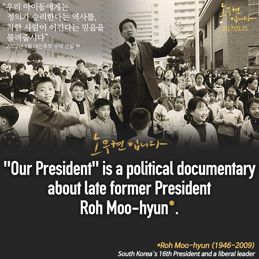 Political Documentary Revisits Journey of Late President