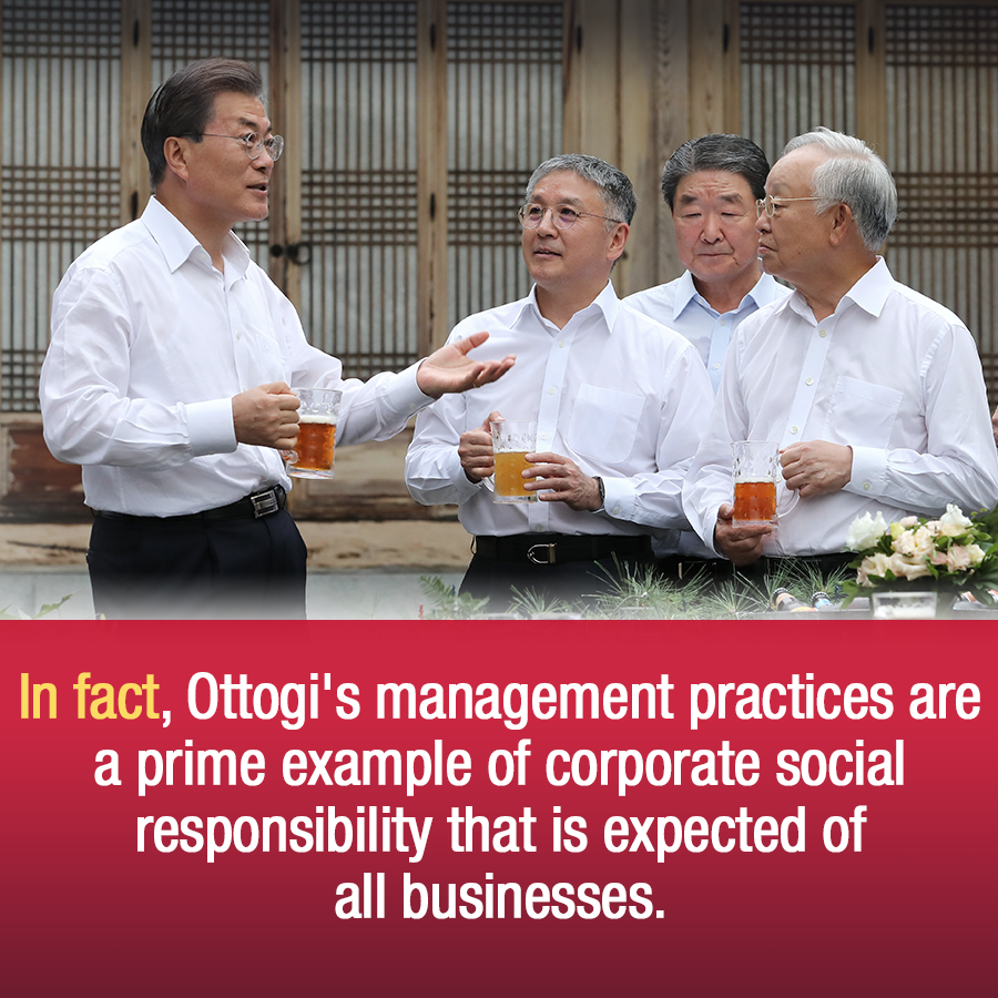 What Conglomerates Can Learn from Ottogi