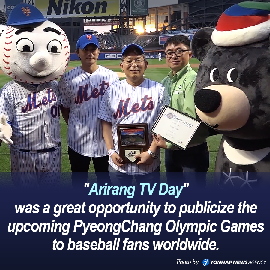 Arirang TV Day Event at MLB Game