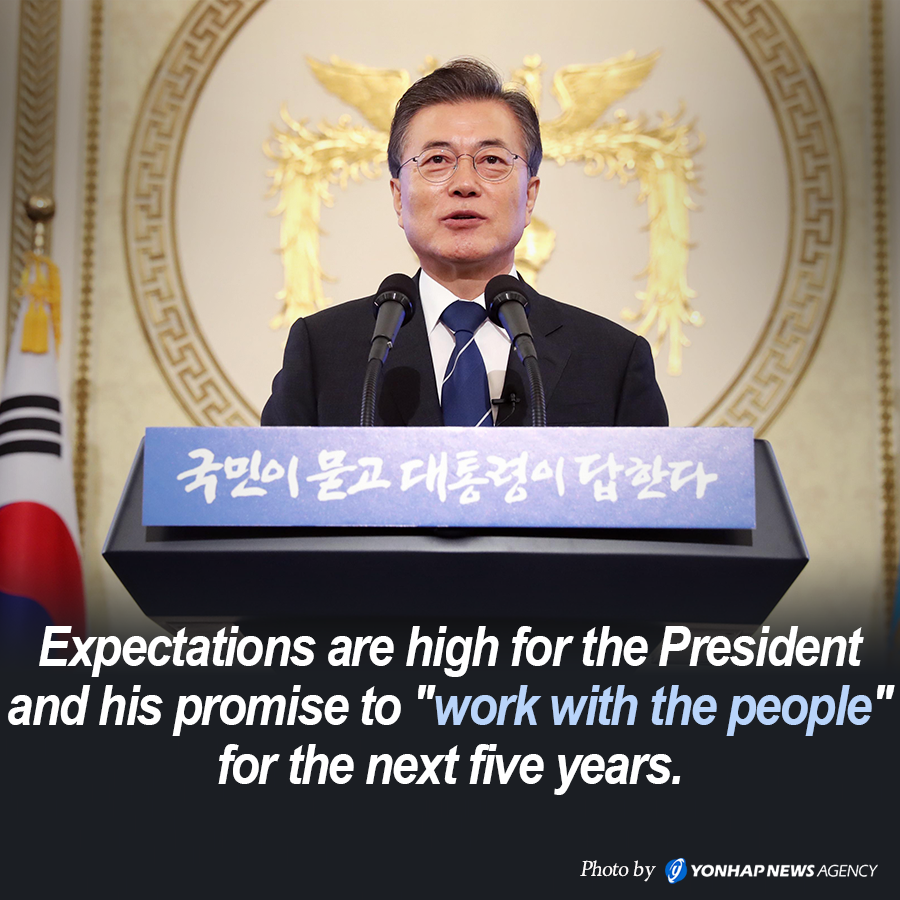 President Moon's 100th Day Press Conference