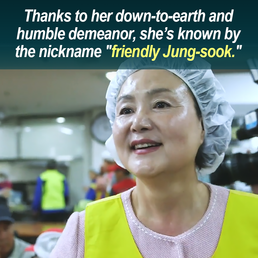 "First Lady Kim Jung-sook, the ""Friendly Jung-sook"""