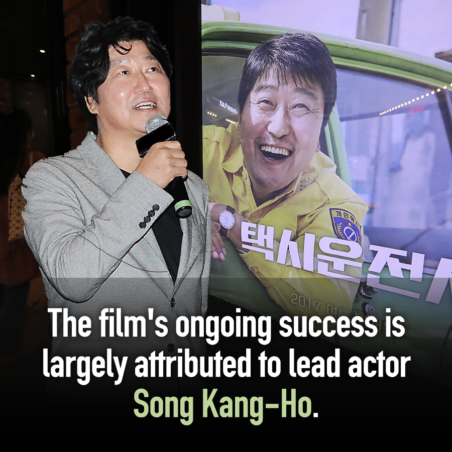 Song Kang-Ho's [A Taxi Driver] Breaks 10 Mil. Viewer Mark