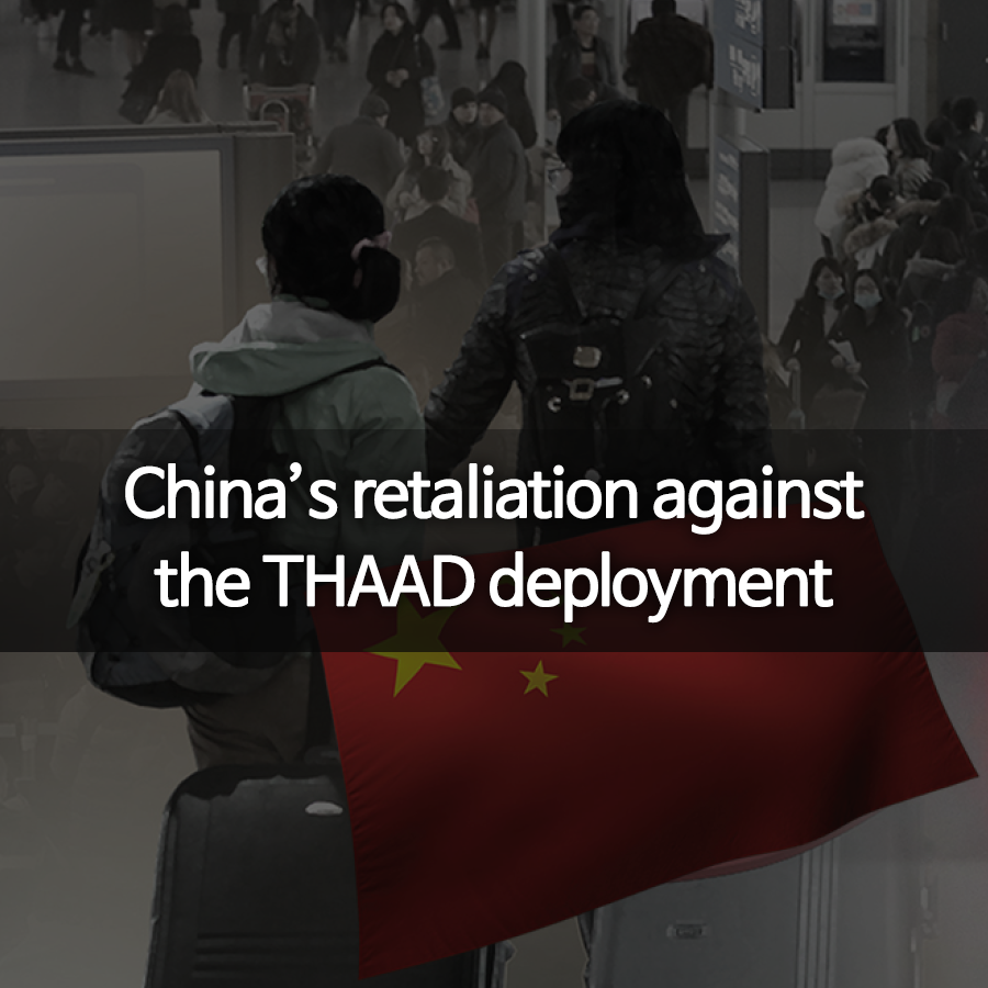 China's retaliation against the THAAD deployment