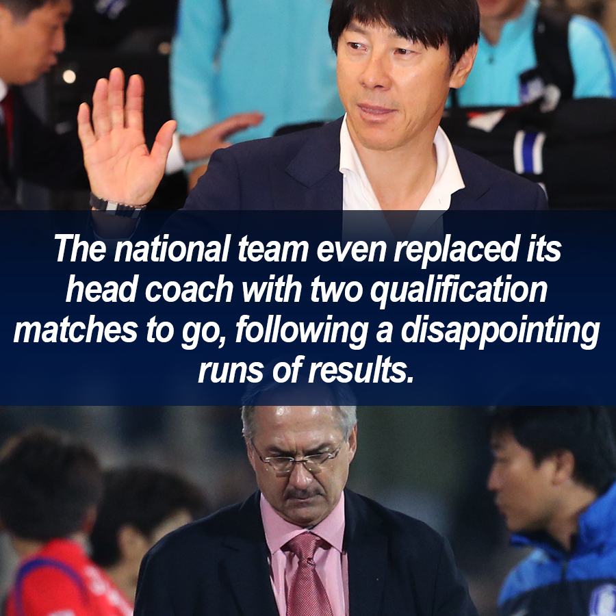 Korea Books Ticket to 9th Consecutive World Cup