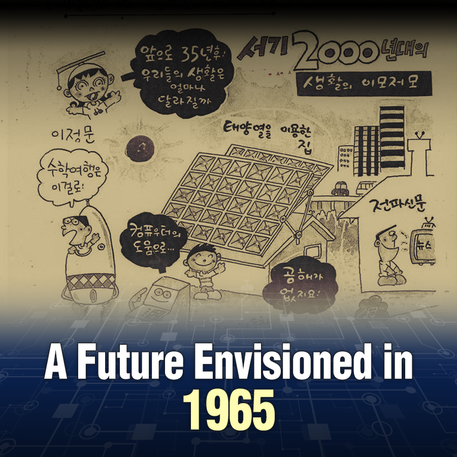A Future Envisioned in 1965