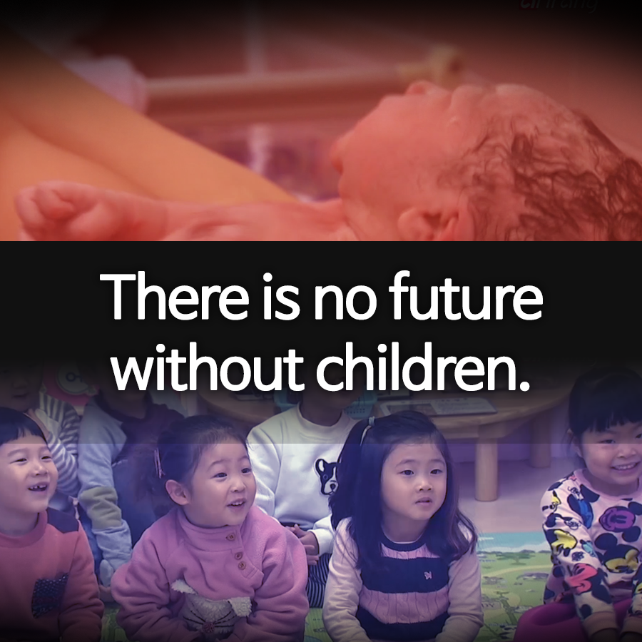 There is no future without children