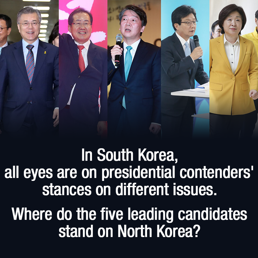 Where Do the Presidential Candidates Stand on North Korea?