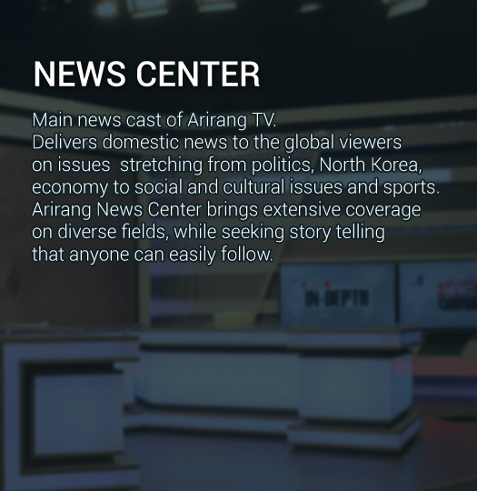news center Main news cast of Arirang TV