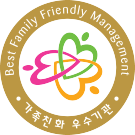 Best Family Friendly Management