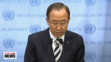 UN confirms chemical weapons attack in Syria