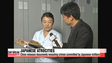 China releases wartime documents revealing Japanese atrocities
