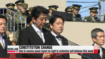 Abe to receive panel report on right to collective self-defense: reports