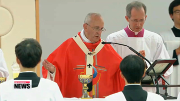 Around one million watch as Pope Francis beatifies 124 Korean martyrs in Seoul