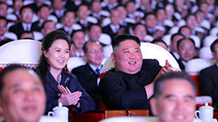 N. Korean leader's wife Ri Sol-ju appears in public for first time in over 1 year
