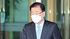 S. Korea's FM sends consolation message to Japan on earthquake's 10-year anniv.