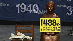 Japan declines to comment on dismissal of case brought by Korean 'comfort women' victims