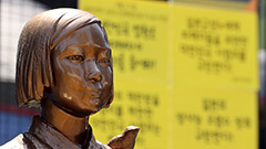 S. Korea expresses regret over Tokyo's decision to call victims of Japan's wartime sexual slavery 'comfort women'