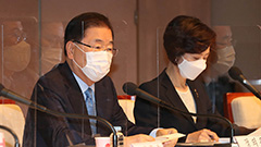 S. Korea to attend G7 ministerial meeting; hold bilateral talks with UK, U.S., EU, India etc.