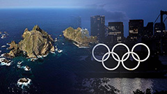 Japanese diplomat summoned for wrongful portrayal of Dokdo on Olympic website
