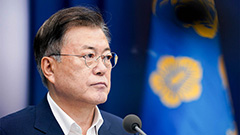 President Moon says S. Korea aims to inoculate 70% of population by Q3