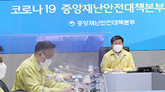 20 percent of S. Korea's population to be vaccinated against COVID-19 by end of week: Officials