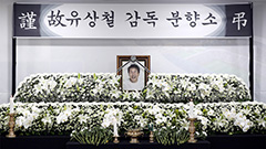 S. Korea's 2002 World Cup hero Yoo Sang-chul dies at 49 from cancer