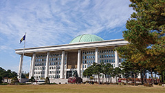S. Korea's Nat'l Assembly closed for disinfection amid COVID-19 outbreak