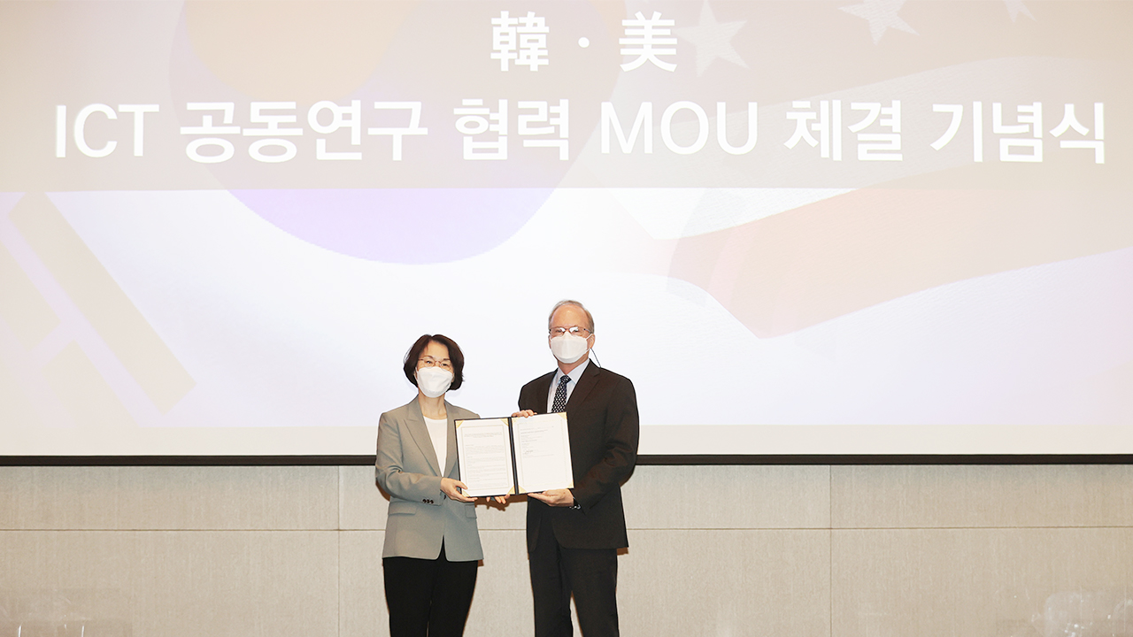 S. Korea to inject US$ 190 mil. into 6G R&D through 2025; form partnership with U.S.