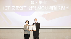 S. Korea to inject US$ 190 bil. into 6G R&D through 2025; form partnership with U.S.