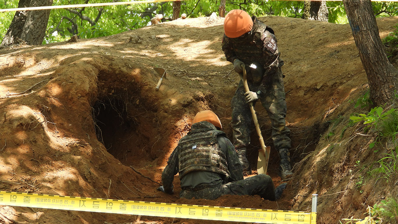 NSC seeks global cooperation in excavation of remains in DMZ