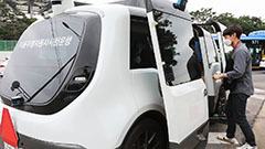 S. Korea develops AI vehicle without driver's seat