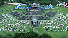 First large-scale outdoor music festival welcomes 4,000 visitors a day over weekend