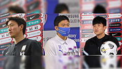 S. Korean Olympic football team finalized with stars Lee Kang-in, Hwang Ui-jo included
