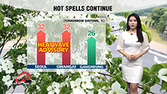 Seoul's first heatwave alert of year issued...monsoon rain forecast nationwide Saturday